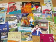 韓国パンフレット
