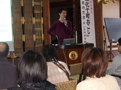 宿坊と地域活性講演