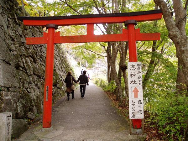談山神社(恋神社)