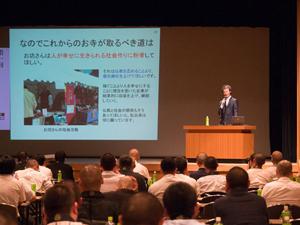 増上寺講演