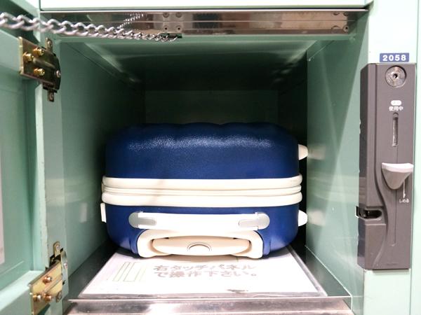 スーツケース『青竜』