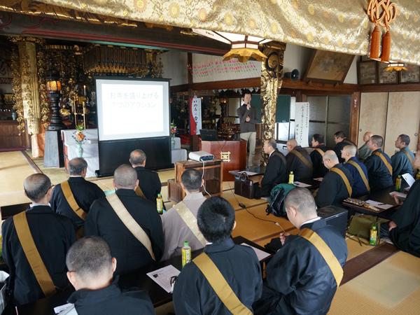 愛知県妙法寺のお寺活性講演