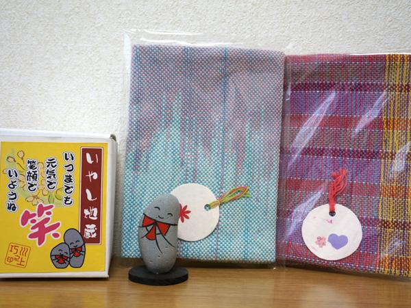 鳥取県光澤寺