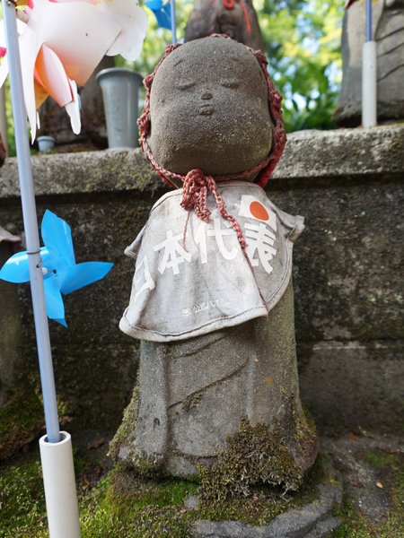 日本代表のお地蔵様