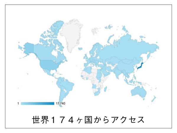 MATCHAアクセス地図