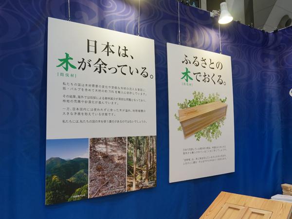 間伐材の棺桶