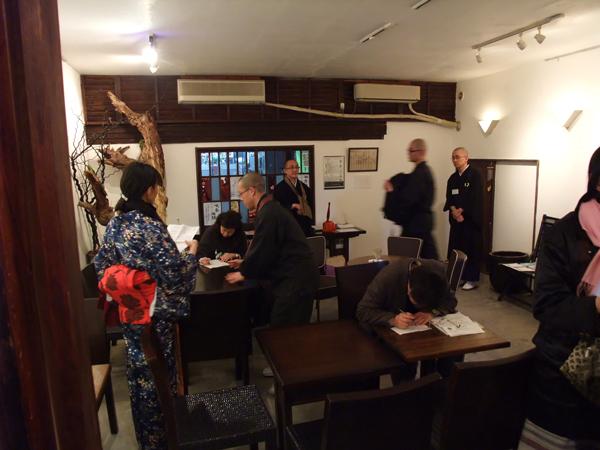 東京禅僧茶房(2009)
