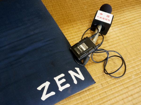 ZENとCCTV