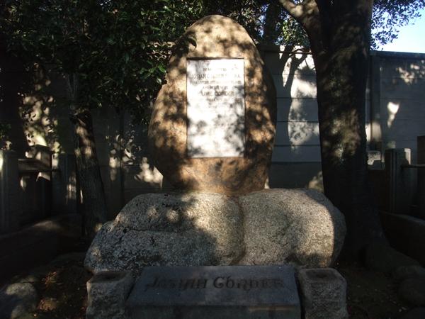 ジョサイア・コンドルの墓(護国寺)