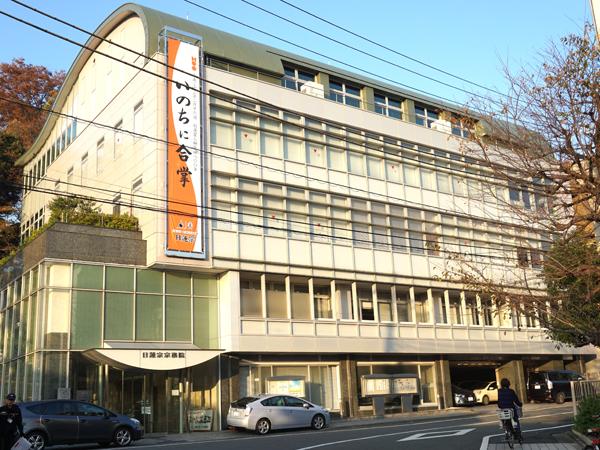 日蓮宗宗務院