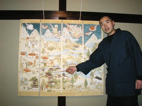 立山曼荼羅の絵解き