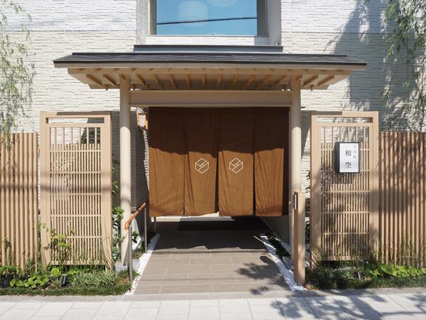 和空下寺町の門