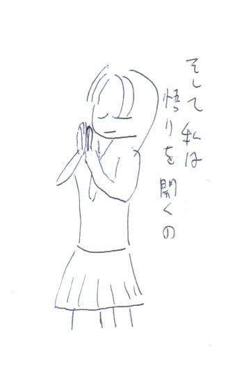ほーりーの絵(四コマ漫画比較用)