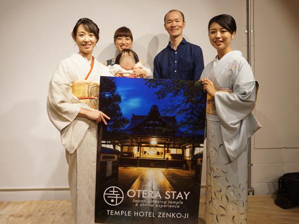 佐藤真衣さん、雲林院奈央子さん、麻生怜菜さん、ほーりー