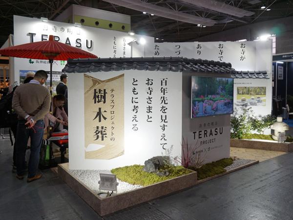 阪神総商さんの樹木葬