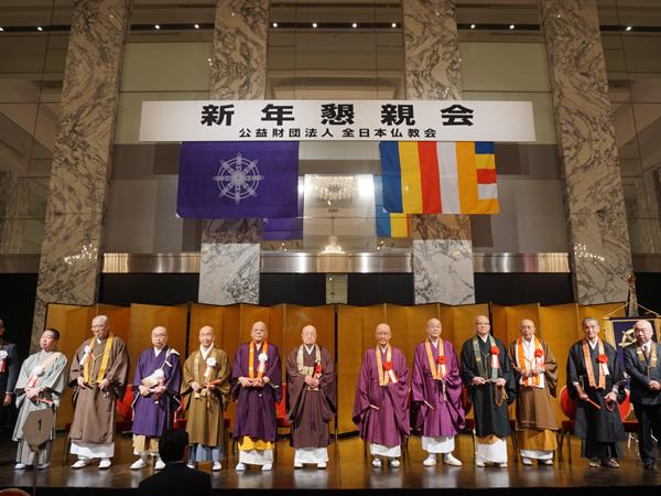 全日本仏教会の新年懇親会