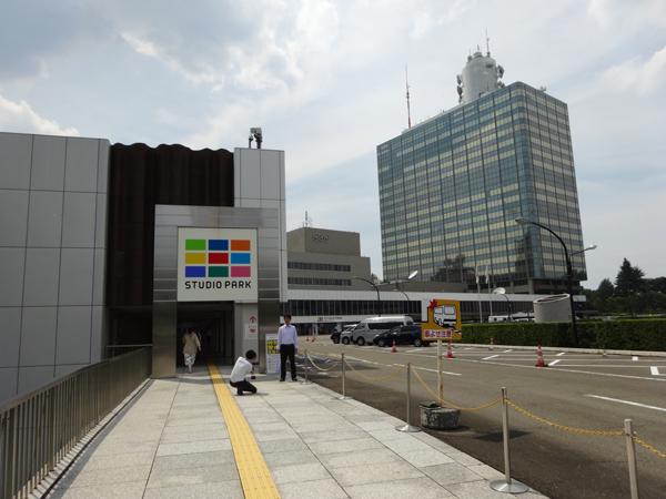 NHK放送センター