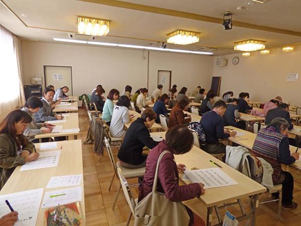 埼玉県神社庁の浄写