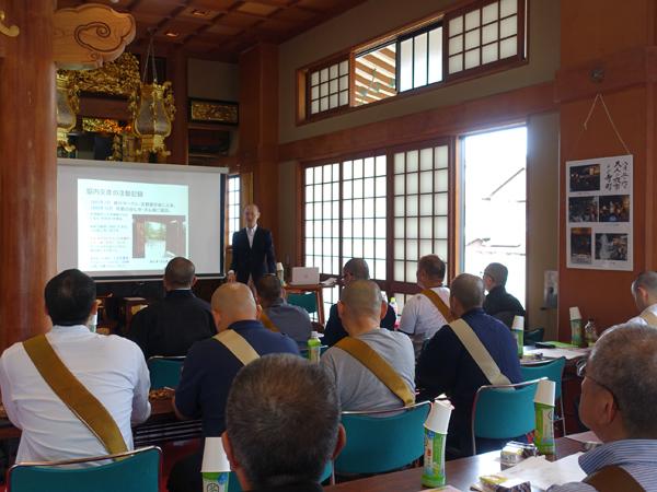 愛媛県教師の会講演