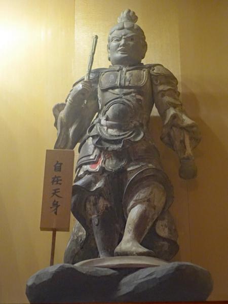 東京・西光寺の自在天身