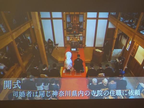 高願寺の仏前結婚式