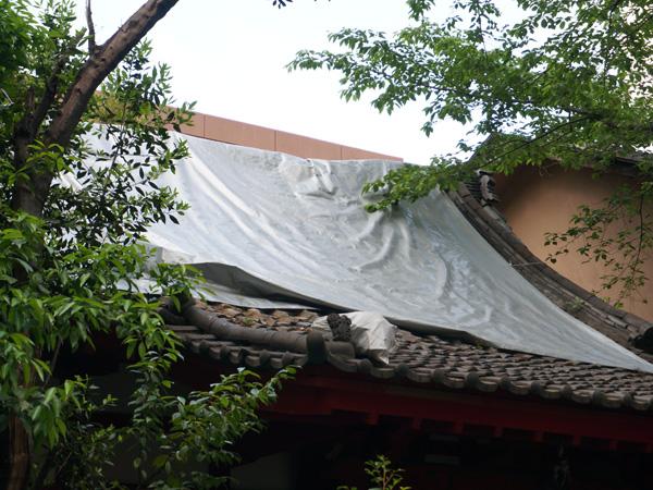宝珠院の屋根