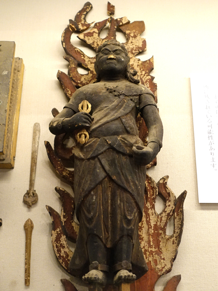 和歌山県立博物館の不動明王