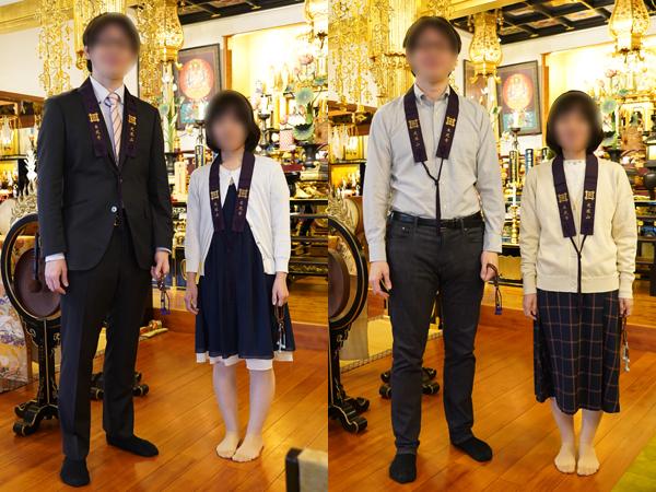 本光寺結婚式の服装