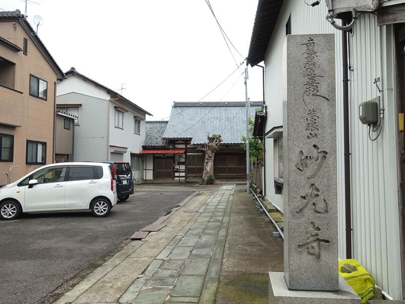 福井県妙光寺