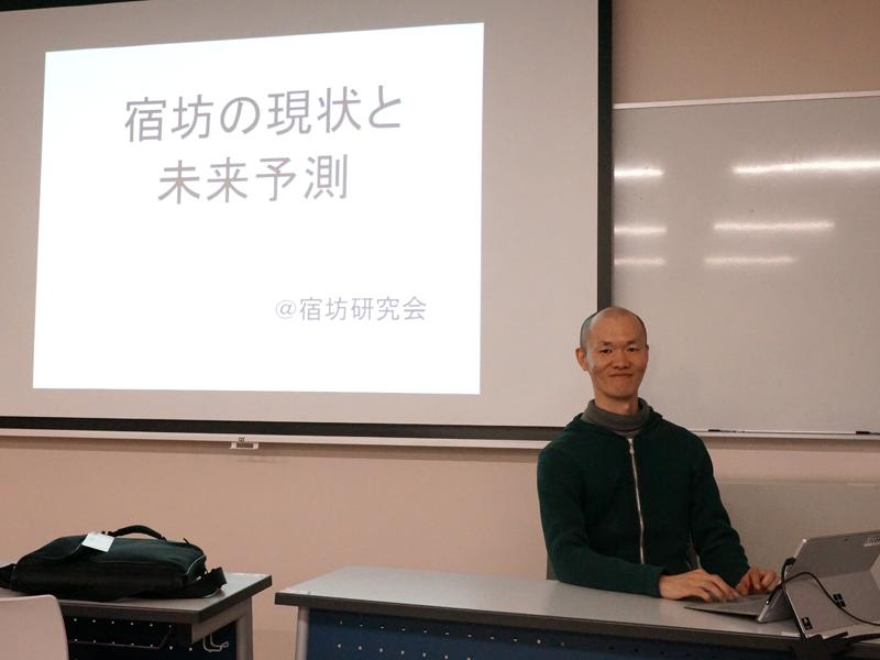 北海道文教大学でのほーりー講演
