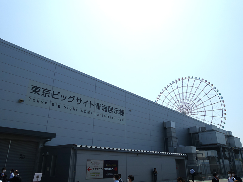 東京ビッグサイトの青海展示棟